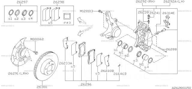 Колодка тормозная. Subaru: Legacy B4, Legacy, Impreza WRX STI, Forester, Impreza, Exiga Двигатели: EJ208, EJ20Y, EJ255, EJ207, EJ257, EJ205