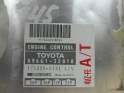 Блок управления двс. Toyota Vista, VZV31, VZV30, VZV33, VZV32 Toyota Camry Prominent, VZV32 Toyota Camry, VZV33, VZV32, VZV31, VZV30 Двигатели: 1VZFE...