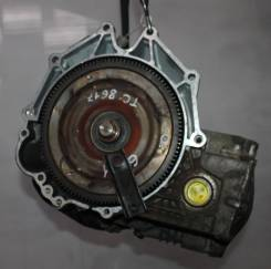 Коробка переключения передач. Mitsubishi Sigma Mitsubishi Diamante Mitsubishi Debonair Двигатель 6G71