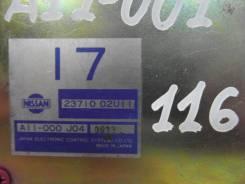 Блок управления efi Nissan Skyline R32 RB20E 23710-02U11