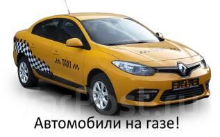 """Водитель такси. Требуется водитель такси . Такси """"Удача"""""""