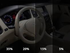 Тонирование автомобилей быстро качественно