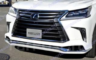 Обвес кузова аэродинамический. Lexus LX450d Lexus LX570