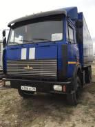 МАЗ 630308-243. МАЗ 6303308-243 Фургон 400л/с, 14 500 куб. см., 15 000 кг.