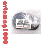 Ремкомплект суппорта переднего FR TOYOTA L.C.PRADO 150 кузова ( 04478-60080 )