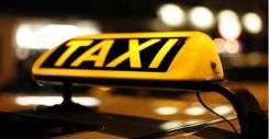 """Водитель такси. Требуются водители в Такси """"Максим"""" Яндекс Сатурн, . ИП Морозов. Нейбута 51"""