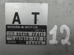 Блок управления двс. Nissan Mistral, R20, KR20 Двигатель TD27TI