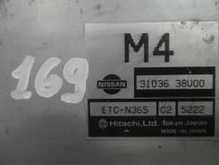 Блок управления автоматом. Nissan Cefiro, HA32 Двигатель VQ30DE