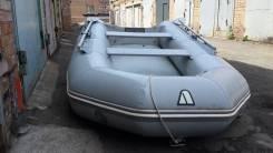 Achilles. Год: 2010 год, длина 3,40м., двигатель подвесной, 15,00л.с., бензин