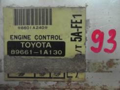 Блок управления двс. Toyota: Corolla, Corolla Levin, Sprinter Marino, Sprinter, Sprinter Trueno, Corolla Ceres Двигатель 5AFE