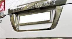 Накладка декоративная. Toyota Land Cruiser, GRJ200, J200, URJ200, UZJ200, UZJ200W, VDJ200
