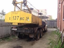 Краз 250. Продается автокран КС-4562 на базе КрАЗ–250, 15 000 куб. см., 20 000 кг.