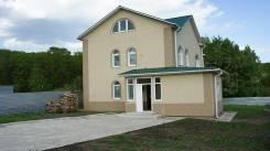Дом на квартиру во Владивостоке. От агентства недвижимости (посредник)