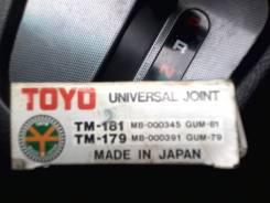 Крестовина карданного вала. Mitsubishi: Mirage, Delica Space Gear, Lancer Cedia, Airtrek, Lancer, Minicab, 1/2T Truck, Challenger, RVR, Chariot, TownB...