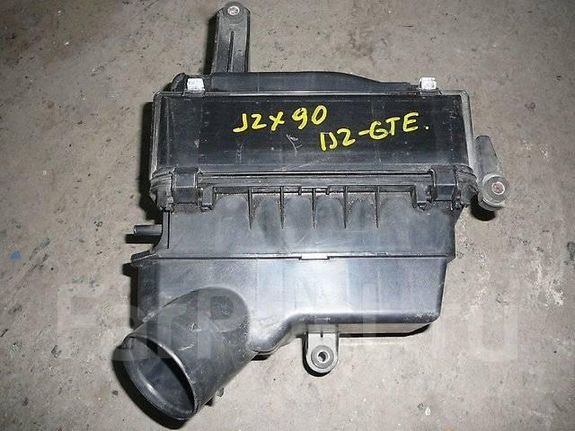 Корпус воздушного фильтра. Toyota: Mark II Wagon Blit, Crown, Soarer, Supra, Cresta, Verossa, Crown Majesta, Chaser, Mark II Двигатель 1JZGTE
