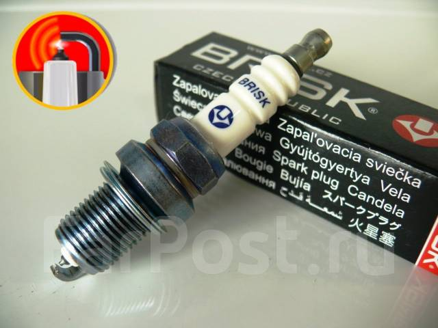 CANDELA NGK 5667 PFR7B-11