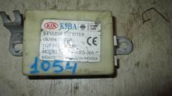Блок электронный Kia Clarus 1996-2001