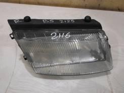 Фара правая (сломан отражатель) 1996-2005 1.6 МКПП Седан VW Passat B5