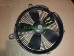 Вентилятор радиатора кондиционера. Toyota Corona Exiv, ST183, ST181, ST182, ST180 Toyota Carina ED, ST183, ST182, ST181, ST180 Двигатели: 3SGE, 4SFE...