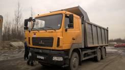 МАЗ 6501В9-8420-000. Продам Самосвал МАЗ 6501Н9-8420-000, 7 500куб. см., 20 000кг.