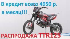 Irbis TTR 125. 125 куб. см., исправен, без птс, без пробега