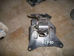 Подушка двигателя. Toyota Vitz, SCP90 Toyota Yaris, SCP90