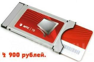 Спутниковое ТВ МТС в Уссурийске