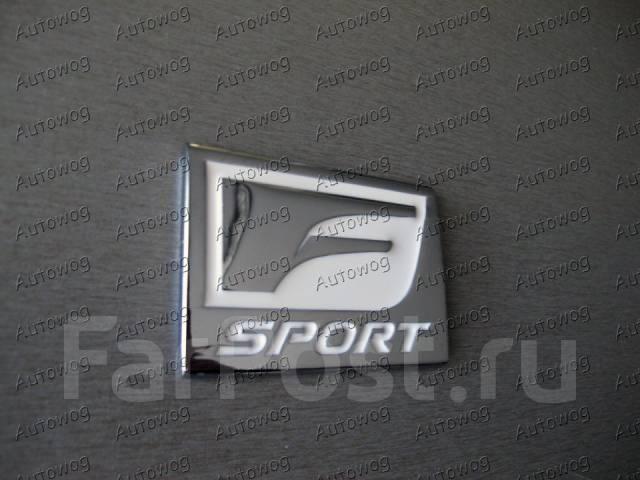 Эмблема. Mazda Atenza
