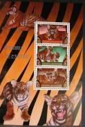 """Набор """"Кошки домашние и дикие"""", марки и блоки марок"""