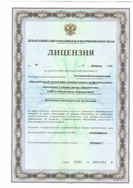 """Практический курс """"Администратор зала + 1С"""" с 23 августа"""