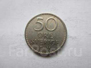 Швеция 50 эре 1968 года.