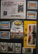 """Набор """"Дирижабли"""" марки, малые листы и блоки марок"""