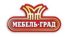 """Сборщик мебели. ООО """"МебельГрад"""". Больничная 79/1"""