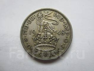 Великобритания 1 шиллинг 1948 года. Английский шиллинг.