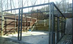 Металл конструкции забор гараж строим ремонт квартира офис