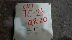 Блок управления двс. Nissan Serena, TNC24, TC24 Двигатель QR20DE