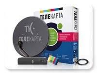 Антенны, комплекты спутникового ТВ Телекарта Восток HD