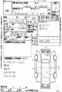 Концевик под педаль тормоза. Toyota Crown Majesta, UZS145, JZS149, UZS141, UZS143
