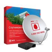 Антенны, комплекты спутникового ТВ МТС