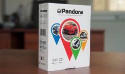 Pandora NAV-05, Противоугонно-поисковый навигационный комплекс