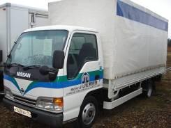 Nissan Atlas. - Isuzu Elf., 2001г. Обмен. Советский. ХМАО., 4 334 куб. см., 3 000 кг.