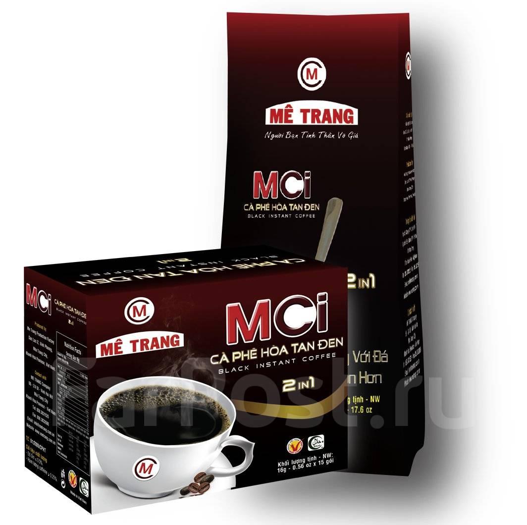 Купить Чай в интернетмагазине Продажа цена опт отзывы