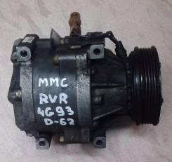 Компрессор кондиционера. Mitsubishi RVR, N74WG, N71W, N61W, N64WG, N73WG Двигатель 4G64