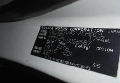 Бак топливный. Toyota: Allion, Caldina, Opa, Vista Ardeo, Premio, Vista Двигатели: 1ZZFE, 1NZFE, 1AZFSE, 3SFSE
