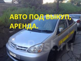 Предлагаем под Выкуп ИЛИ Аренду Машины для работы в такси Максим . Без водителя