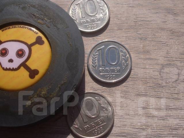 10 рублей 1993 немагнитная италия монета 20 евро 2005 год охотничий дом