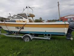 Yamaha Fish 22. Год: 1994 год, длина 7,30м., двигатель подвесной, 100,00л.с., бензин