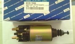 Реле стартера втягивающие D8AV / D8AB / D8AY / D8AX HYUNDAI 36120-72000 / 3612072000 MOBIS