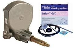 Рулевой редуктор Safe-T® QC