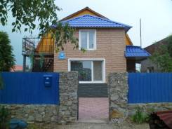Дома и коттеджи в приморском крае фото